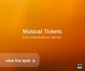 Houston, TX Musical Tickets
